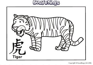 Chinese zodiac colouring icon