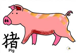 Chinese zodiac icon